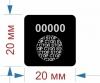 Пломба-наклейка Гарант 20x20 чорна