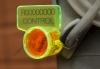 Індикаторна пластикова пломба Турбіон для лічильників